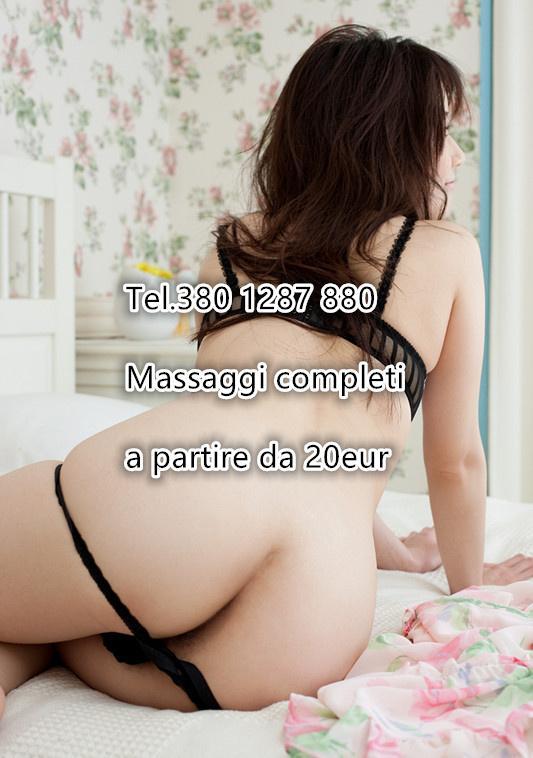 326599849