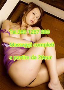 326814324