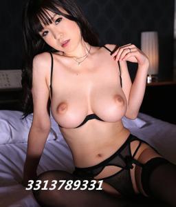 3313789331