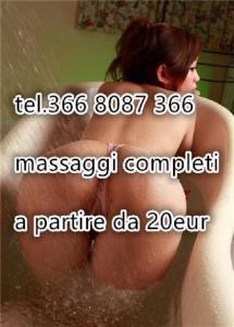 351183193