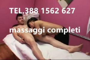 351716852