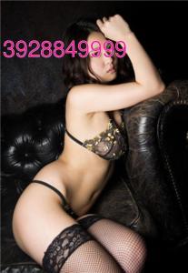 361957419