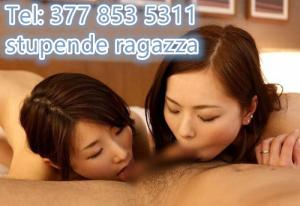 380679156