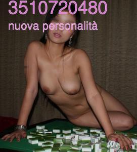 381670427