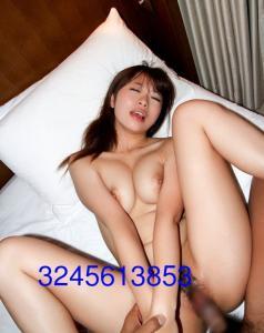 381794957