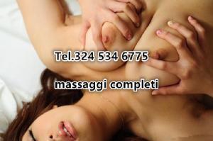 388576414